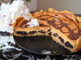 Творожно-карамельный пирог с черносливом