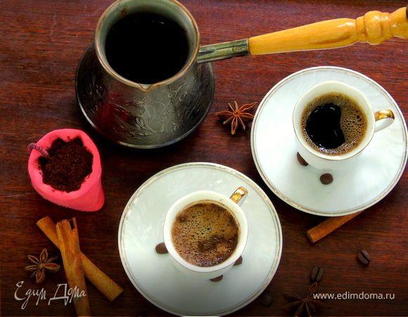 рецепт приготовления кофе по восточному