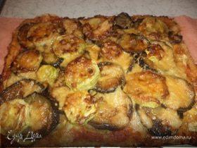 Пицца с баклажанами и кабачками