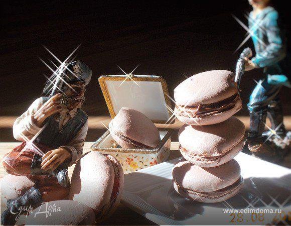 """Макарун шоколадный """"Остров сокровищ"""""""