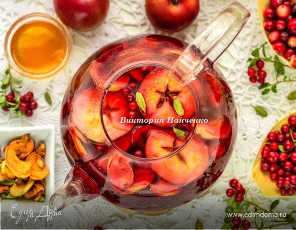 Яблочный чай с брусникой, клюквой и кардамоном
