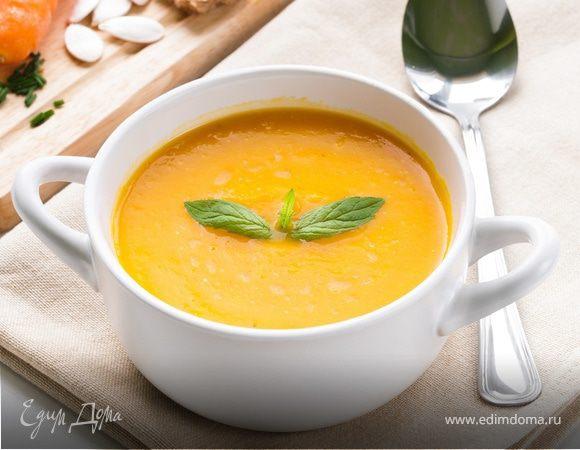 Суп-пюре из моркови и имбиря
