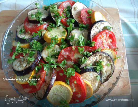 Рататуй из запеченных овощей