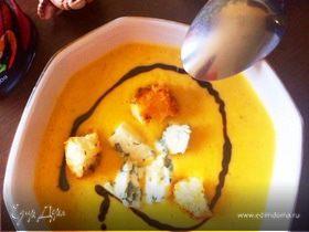 Тыквенный суп с сыром Dorblu