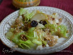Салат романо с грушей