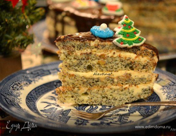 Маковый торт с вареной сгущенкой