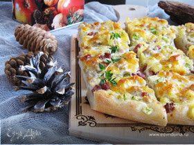 Открытый пирог с мясом, картофелем и цукини
