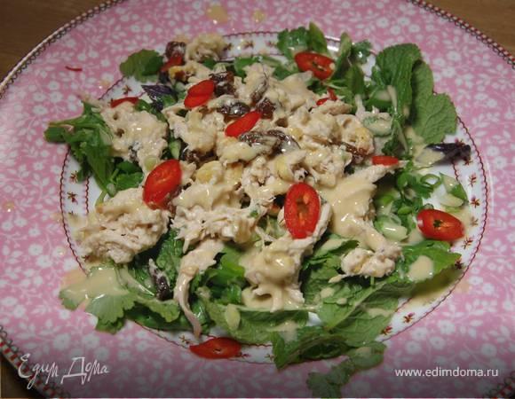 Салат с курицей, изюмом и орехами