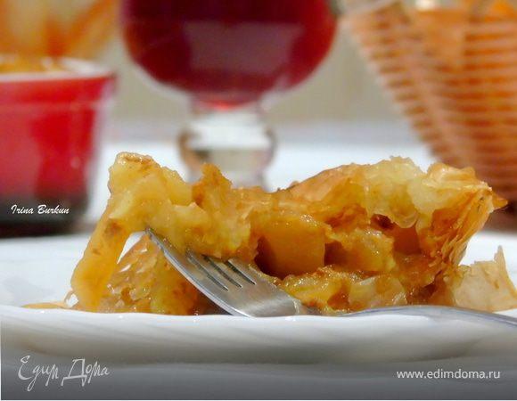 Яблочно-карамельный пирог с тестом фило