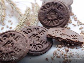 Цельнозерновое печенье с кэробом
