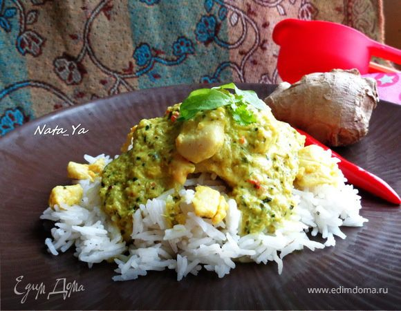 Тайский зеленый карри с курицей от Джейми Оливера