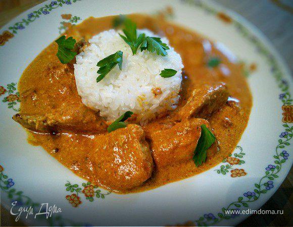 Курица с индийскими специями ( Chicken Tikka masala )