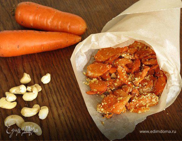 """Морковные хрустики с """"пармезаном"""""""