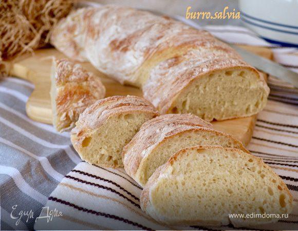Крученый хлеб без замеса (Pain Torsadé)