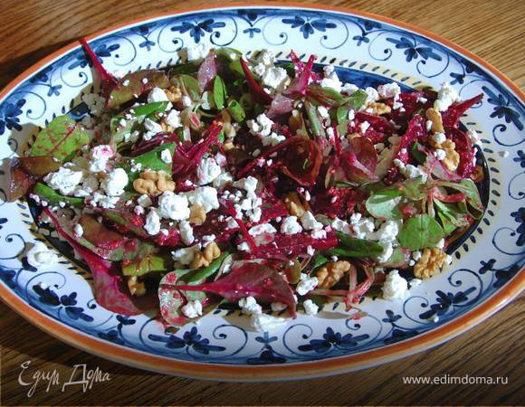 Салат со свеклой, анчоусами и грецкими орехами
