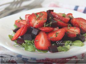 Салат из клубники и свеклы