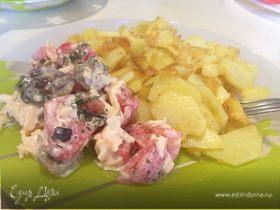 Салат из помидора и баклажана с сыром