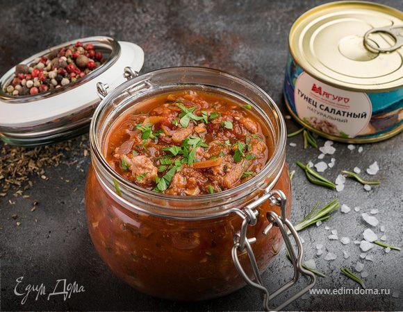 Cоус из тунца с томатами