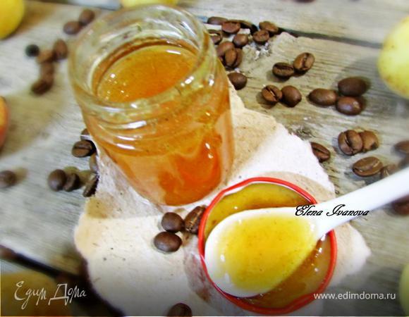 Джем «Кофейный абрикос с ванилью»