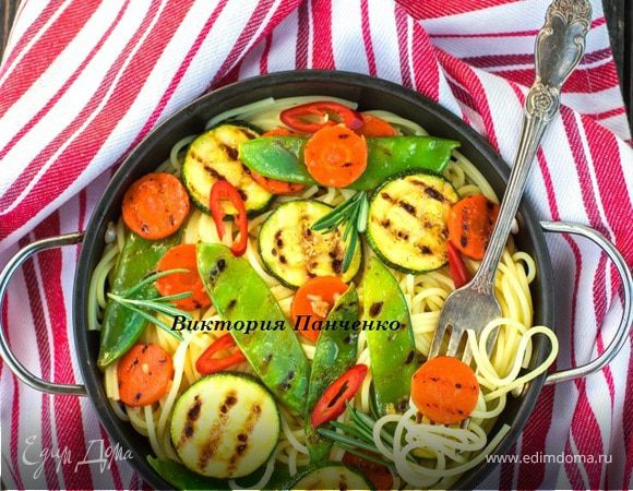 Спагетти с овощами-гриль