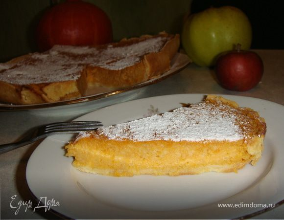 Тыквенно-яблочный тарт