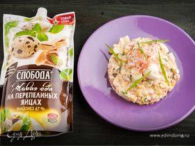 Крабовый салат «Новогодний»