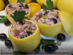 Салат из тунца в лимонах