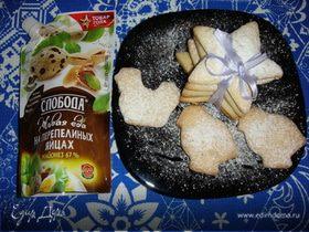 Печенье на майонезе