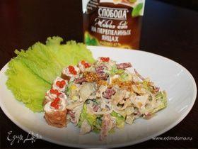 Салат с яично-творожными рулетиками