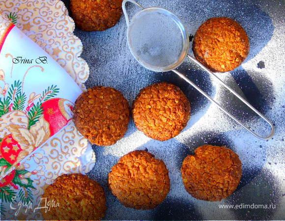 Печенье «Пифии»