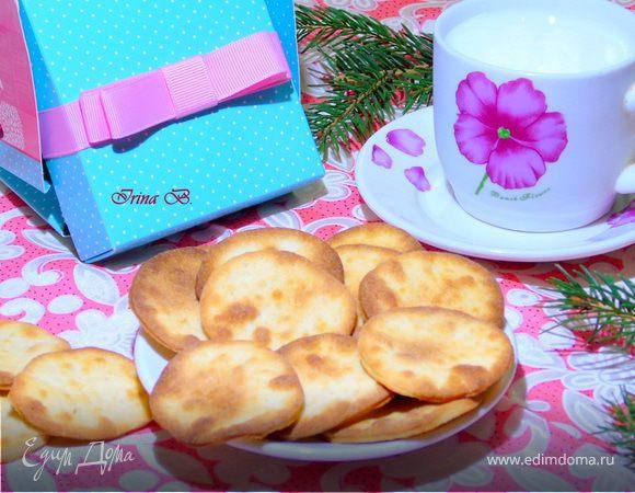 Печенье для хоббита
