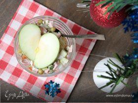 Оливье с зеленым яблоком
