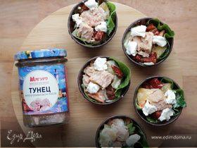 Необычный салат с тунцом