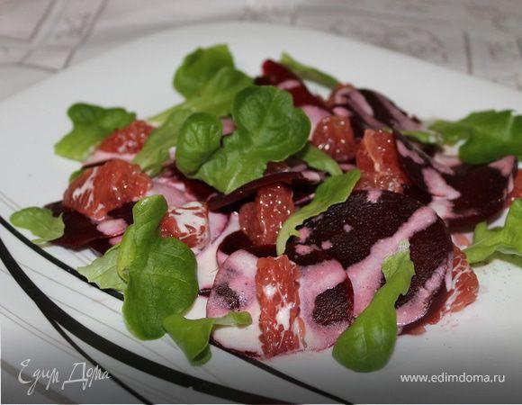 Салат из свеклы с грейпфрутом и шпинатом