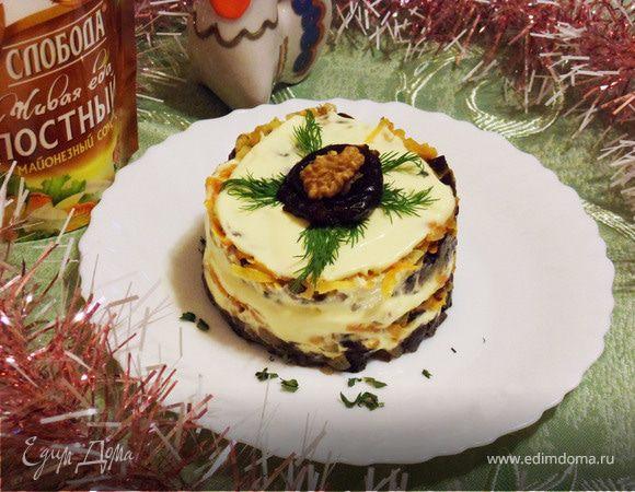 Салат «Анастасия» с грибами, орехами и черносливом