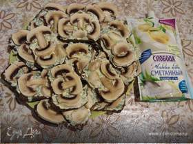 Бутерброды «Оренбургские»
