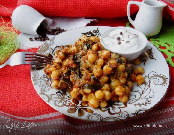 Пряный нут по-мароккански со шпинатом
