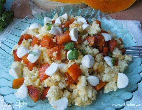 Салат с тыквой, пшеном и моцареллой