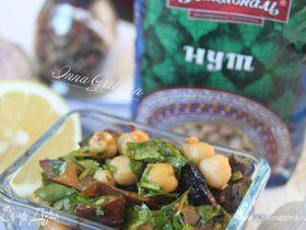 Пикантный салат из нута и баклажанов