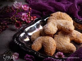 Ореховые рожки