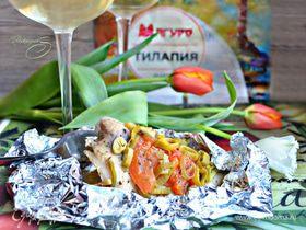Филе тилапии, запеченное с овощами в фольге