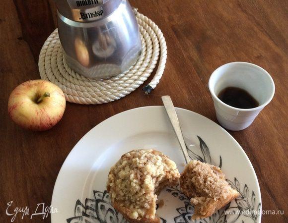 Маффины в стиле «Яблочный крамбл»