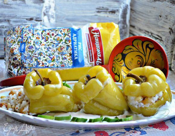 Средиземноморские перцы с рисом