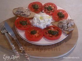 Закуска из томатов и творога
