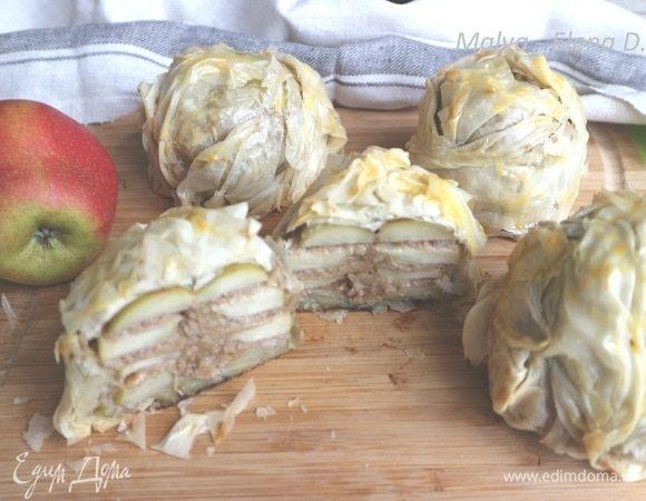 Яблоки в тесте фило