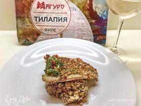 Тилапия по-мавритански со сладким чили