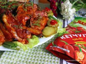 Запеченные ребрышки в кетчупе чили
