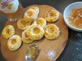 Печенье песочное с лимонным джемом