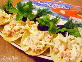 Закуска на чипсах «Морская»