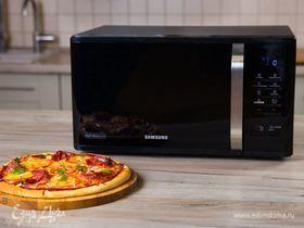 Домашняя пицца в микроволновке Samsung